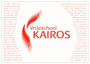 Ansichtkaart presentatie Kairos 18-06-15_Page_1